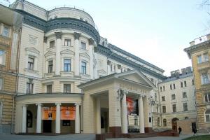 Консерватория Чайковского
