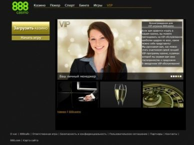 регистрация в интернет казино microgaming